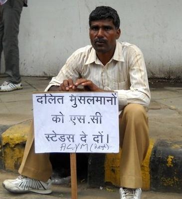 Dalit Muslims