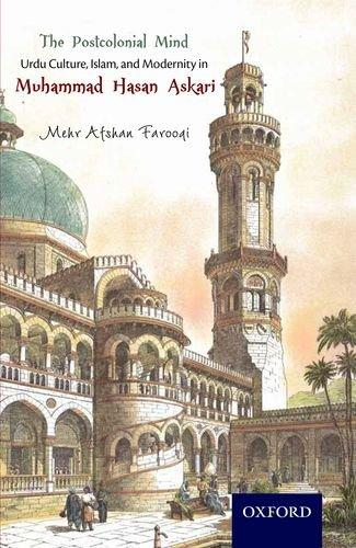 Farooqi Book cover
